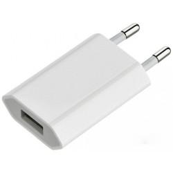 Сетевое зарядное устройство (адаптер) Apple Without Pacing (Original)