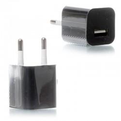 Сетевое зарядное устройство (кубик),USB Charger adapter