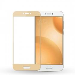 Стекло Xiaomi Mi5c (0.3 мм, 2.5D, с олеофобным покрытием) white