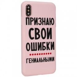 Чехол Viva Print Series Silicone Samsung A70 2019, принт, ошибки